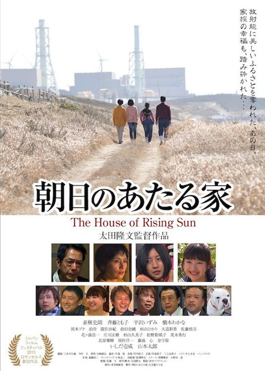 朝日のあたる家 | 横浜の映画館・ミニシアター「シネマ・ジャック ...
